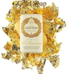 Nesti Dante GOLD SOAP – ZLATNI SAPUN